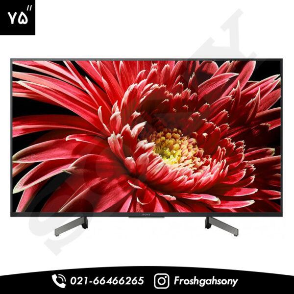 تلویزیون 75 اینچ 4K سونی مدل X8500G