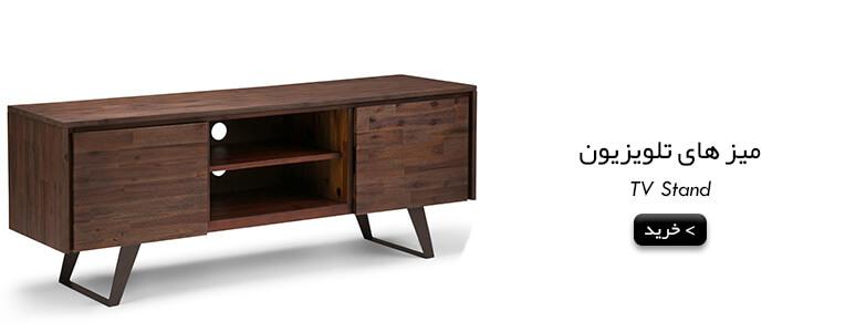 میز-تلویزیون