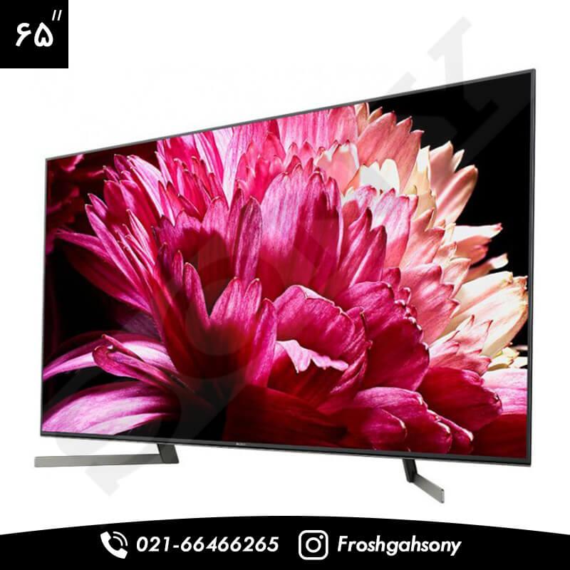 SONY TV X9500G 75