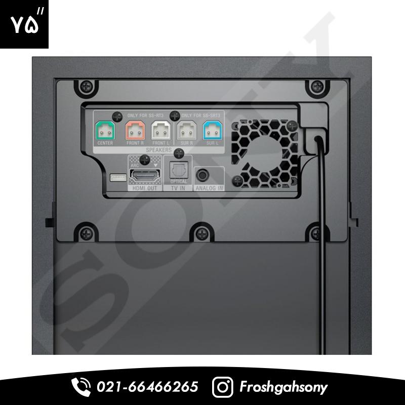 Sony R-3 (2)