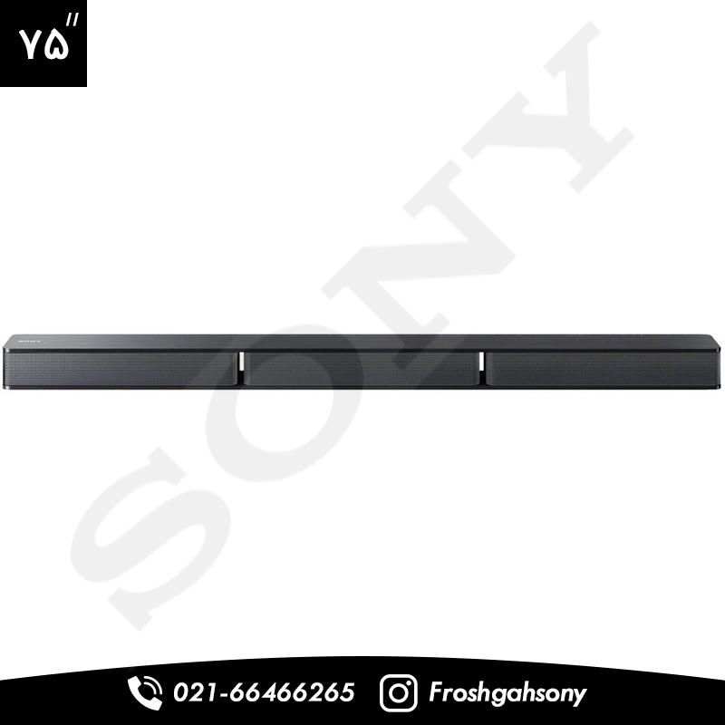 Sony R-3